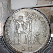 Judea Captured Coin