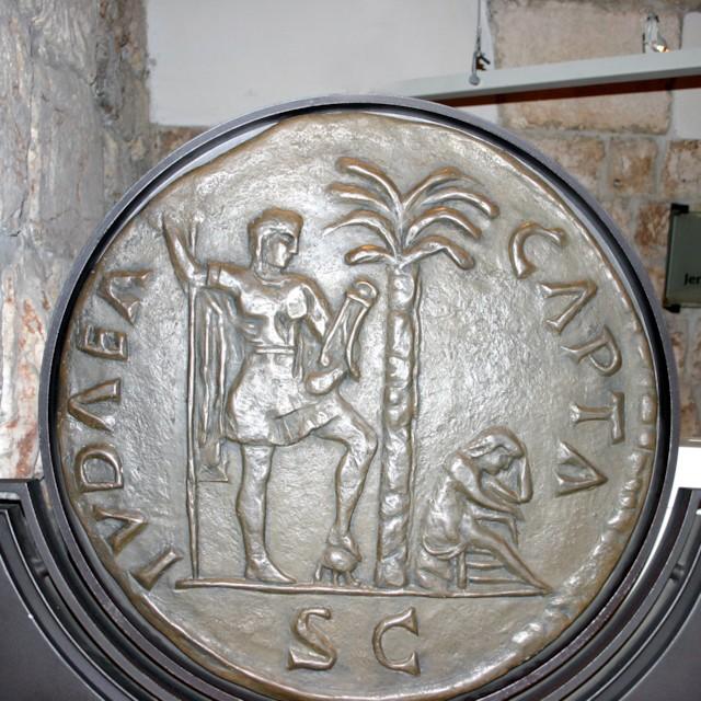 Judea Captured Coin