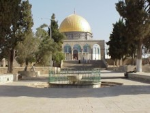 Dome of the Rock (1)