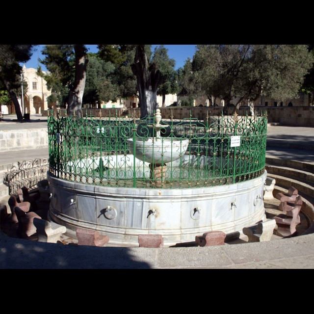 el-Kas Fountain