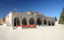 El-Aqsa Mosque 2
