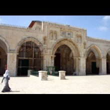 el-Aqsa  Entrance 1