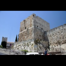 Jaffa Gate Tower