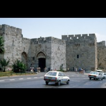 Jaffa Gate Exterior (2)