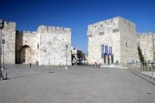 Jaffa Gate Exterior (3)