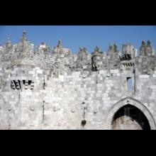 Damascus Gate (Detail)