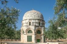 Qubbat Sulayman