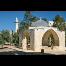 Pavilion of Mahmud II