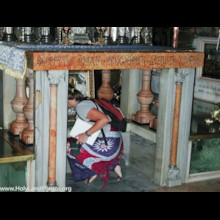 Calvary With Pilgrim