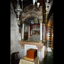 Greek Altar