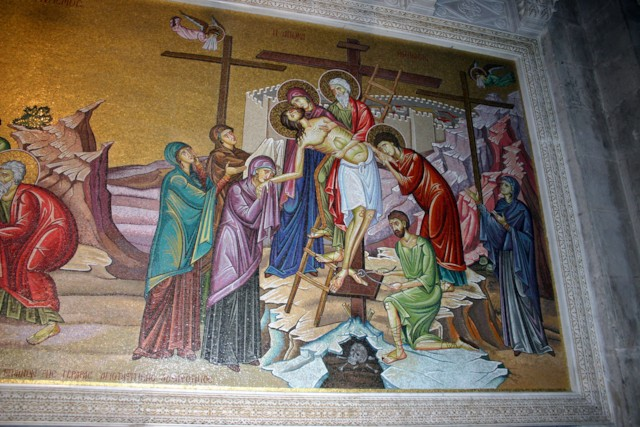 Mosaic Removal from Cross