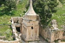 Pillar of Absalom