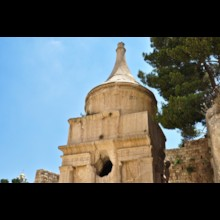 Pillar of Absalom (Detail)
