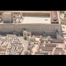Temple Mount Detail