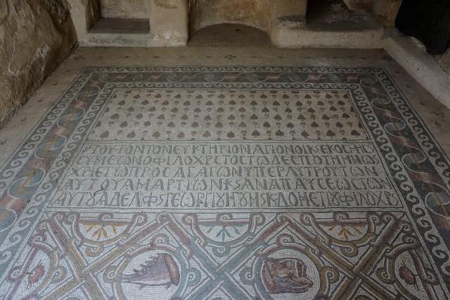 Diakonikon Mosaic