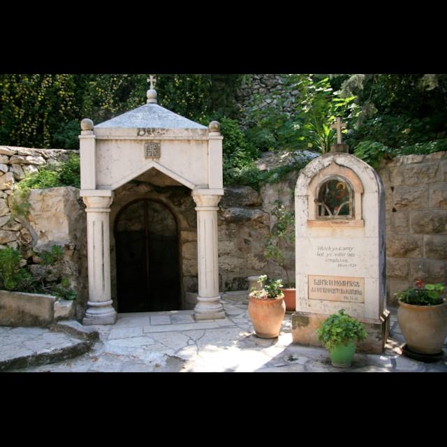 Gethsemane Cave Entrance