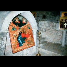 Gethsemane Icon