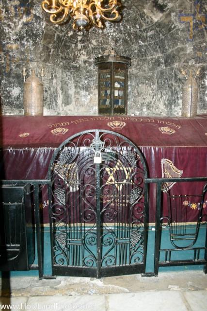 Cenotaph of David