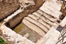Ritual Bath (Miqveh)