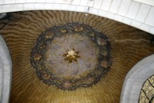 II Ceiling Crown