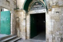 IX Entrance