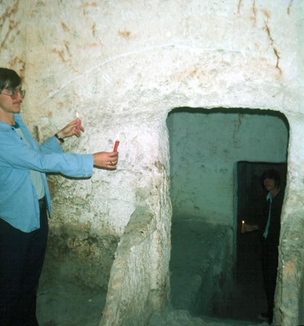 Main Burial Chamber