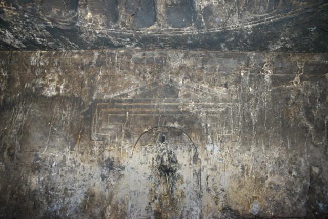 False Door Detail