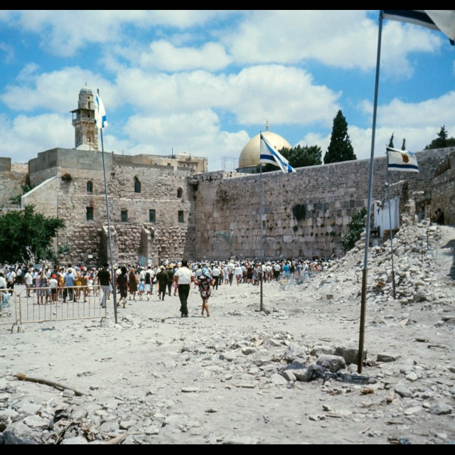 Western Wall After Six Days War
