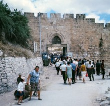 Dung Gate After the Six Day War 1967