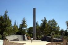 Pillar of Heroism