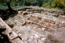 Israelite Cult Site 1