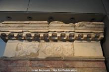 Early Shrine Fragments 2