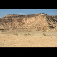 Maktesh Ramon Bottom 2