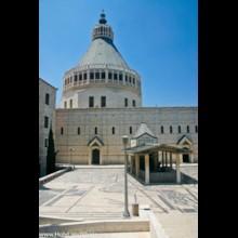 Baptismal and Dome