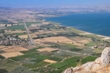 Plain of Gennesaret 1
