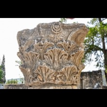 Menorah Capital