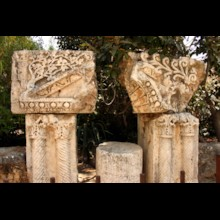 Synagogue Fragments