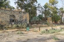 Estate of  Abdul Rahim Bek