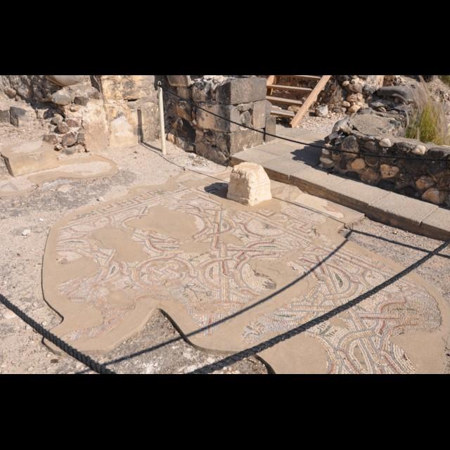 Hill Chapel Mosaic