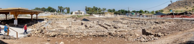 Excavations Panorama