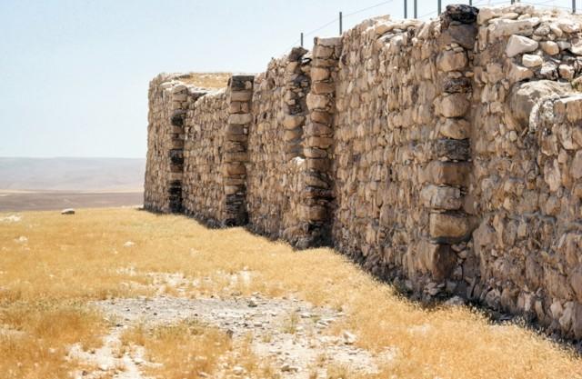 Wall of Citadel