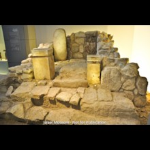 Holy of Holies 1