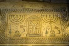 Synagogue Torah Mosaic