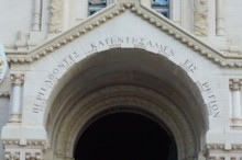 Inscription of Reggio Calabria Cathedral