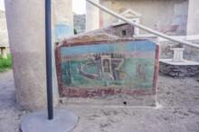 Triclinium Fresco East 2