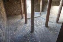 Small Atrium