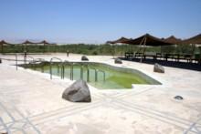 Modern Baptismal Pool