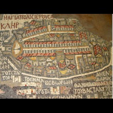 Madaba Map Jerusalem
