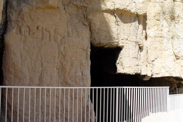 Cave 1 & Inscription