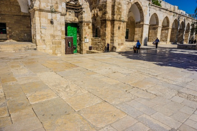 Herodian Pavement